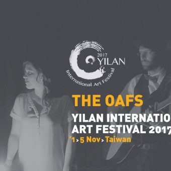 Yilan International Art Festival 2017